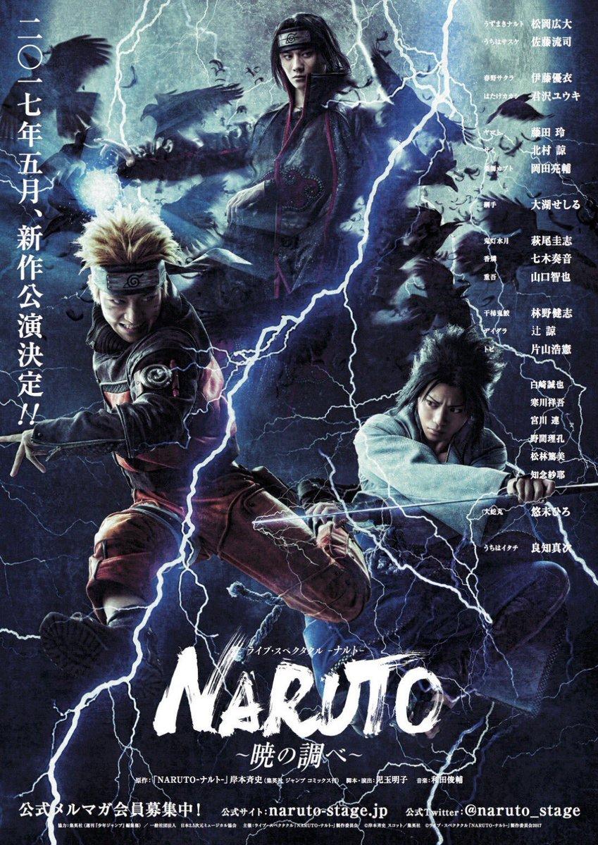 naruto - Hollywood prépare un film Naruto. Cz3IwTKUcAAjFtk