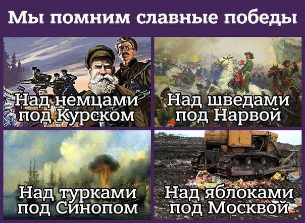 Россия не поддержит резолюцию Франции об отправке наблюдателей в Алеппо, - Чуркин - Цензор.НЕТ 3905