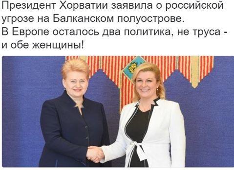"""ЕС предоставит финансовую помощь на развитие приграничного сотрудничества в рамках программы """"Украина – Румыния"""", - Кабмин - Цензор.НЕТ 1771"""
