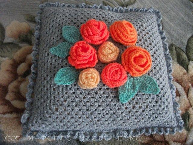 вязаная подушка цветок крючком