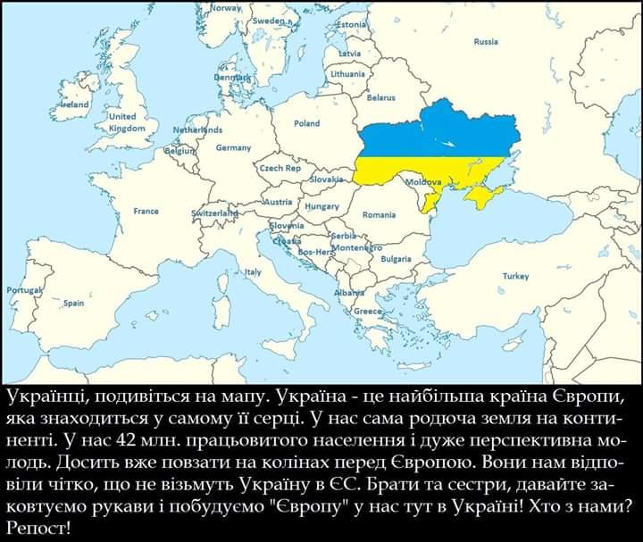 В следующем году усилим поддержку украинских стартапов, - Гройсман - Цензор.НЕТ 8087