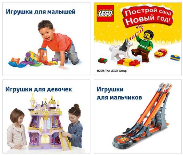 Игрушки для девочек 11 лет на новый год