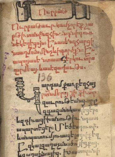 """Urbathagirq"" (ՈՒՐԲԱԹԱԳԻՐՔ) -""The Book of Fridays"". Published in 1512, it was the first book printed in Armenian: https://t.co/AOCIT4TDDa https://t.co/7h3Zb51EvO"