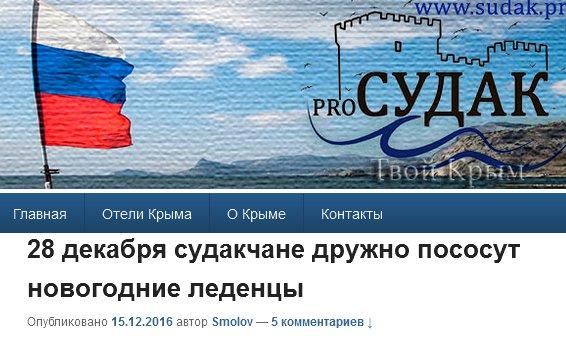 25 жителей России умерли после употребления концентрата для ванн, - Следком РФ - Цензор.НЕТ 4660