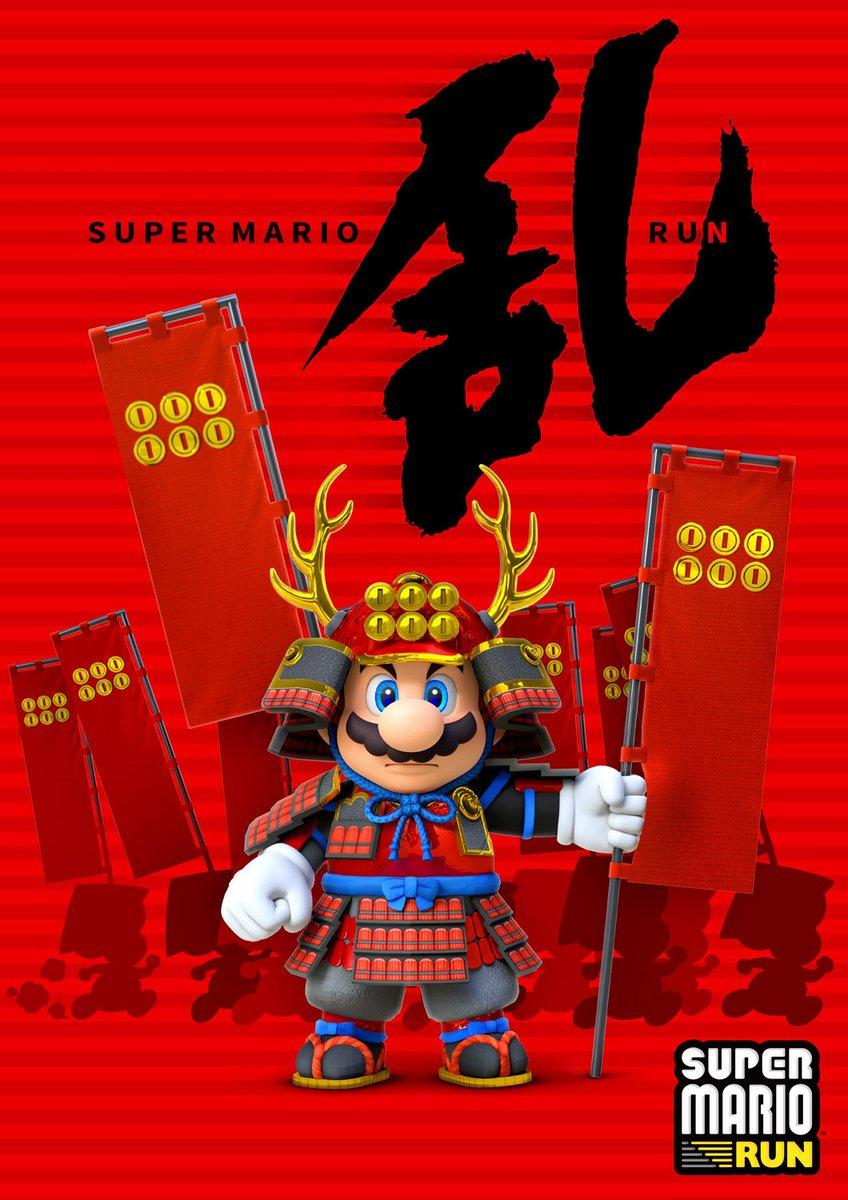 Saga Mario Bros. - Página 23 Cz87jPJUoAAPx77