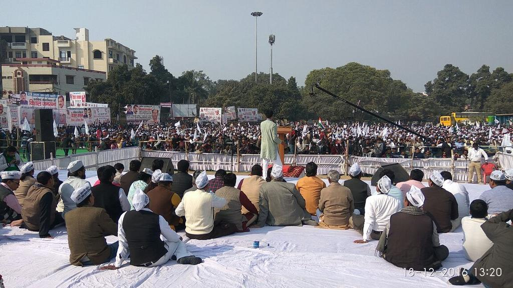 NEWS: Huge crowd gathered to listen to #AKInLucknow, who will expose Demonetisation Scam of Modi Govt.
