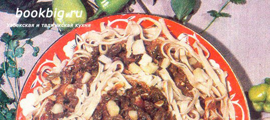 Рецепт лапша с морепродуктами