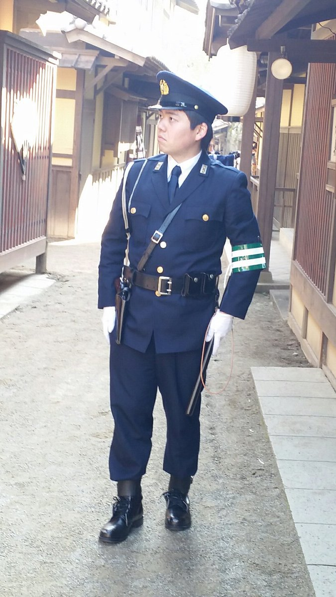 """県警巡査長 auf Twitter: """"映画村村内を警ら中。 撮影協力および腕章 ..."""