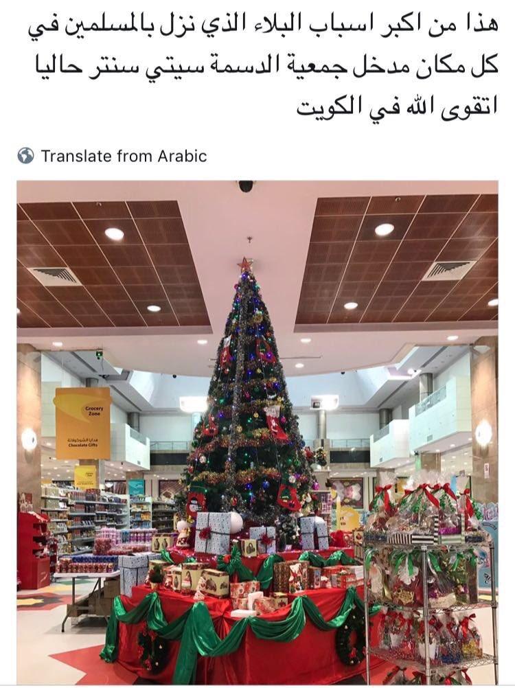 """بعدين يصورون كل يافطة مكتوب عليها """"Eid Mubarak"""" بلندن و يمدحون التعايش"""