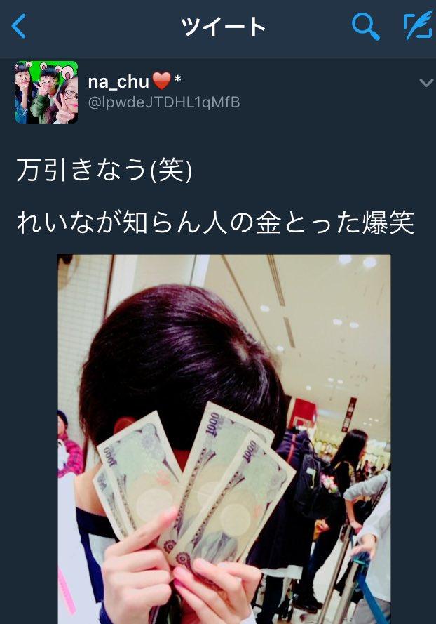 悠羽輝@ちーLooooove (@amaenbo__0117)   Twitter