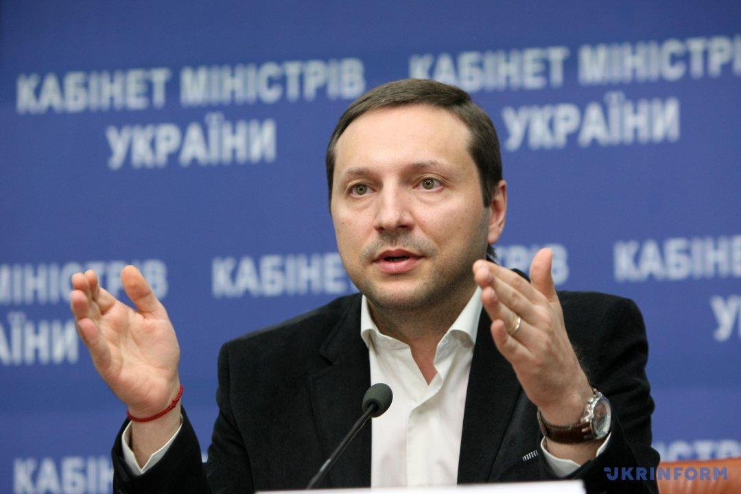 Национальная общественная телерадиокомпания Украины будет зарегистрирована в январе 2017-го - Цензор.НЕТ 9840