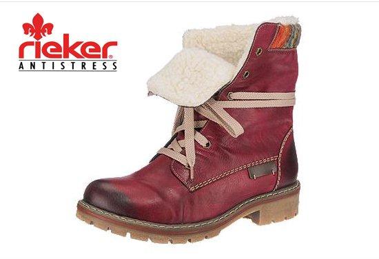 зимние ботинки женские на натуральном меху где выбрать в москве