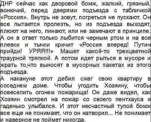 Следующая встреча Трехсторонней группы в Минске состоится 21 декабря, - Сайдик - Цензор.НЕТ 9763