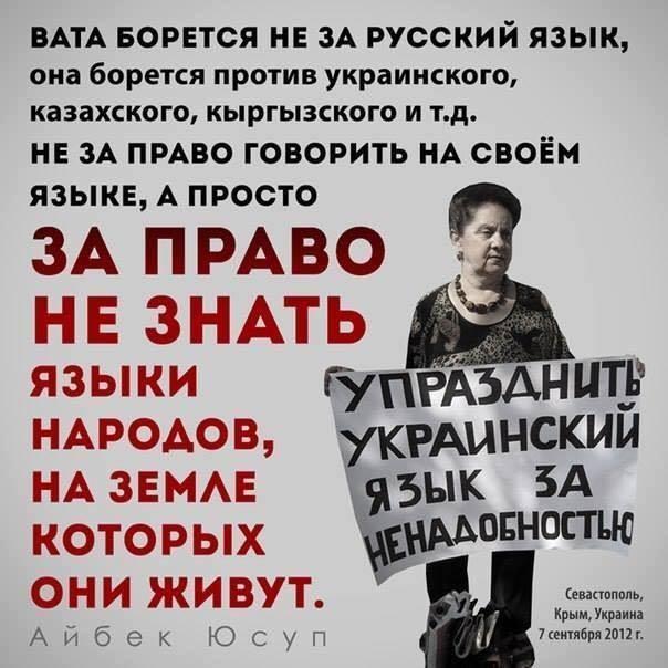 Россия, аннексировав Крым, вернула вопрос войны и мира на повестку дня Европы, - Штайнмайер - Цензор.НЕТ 9048