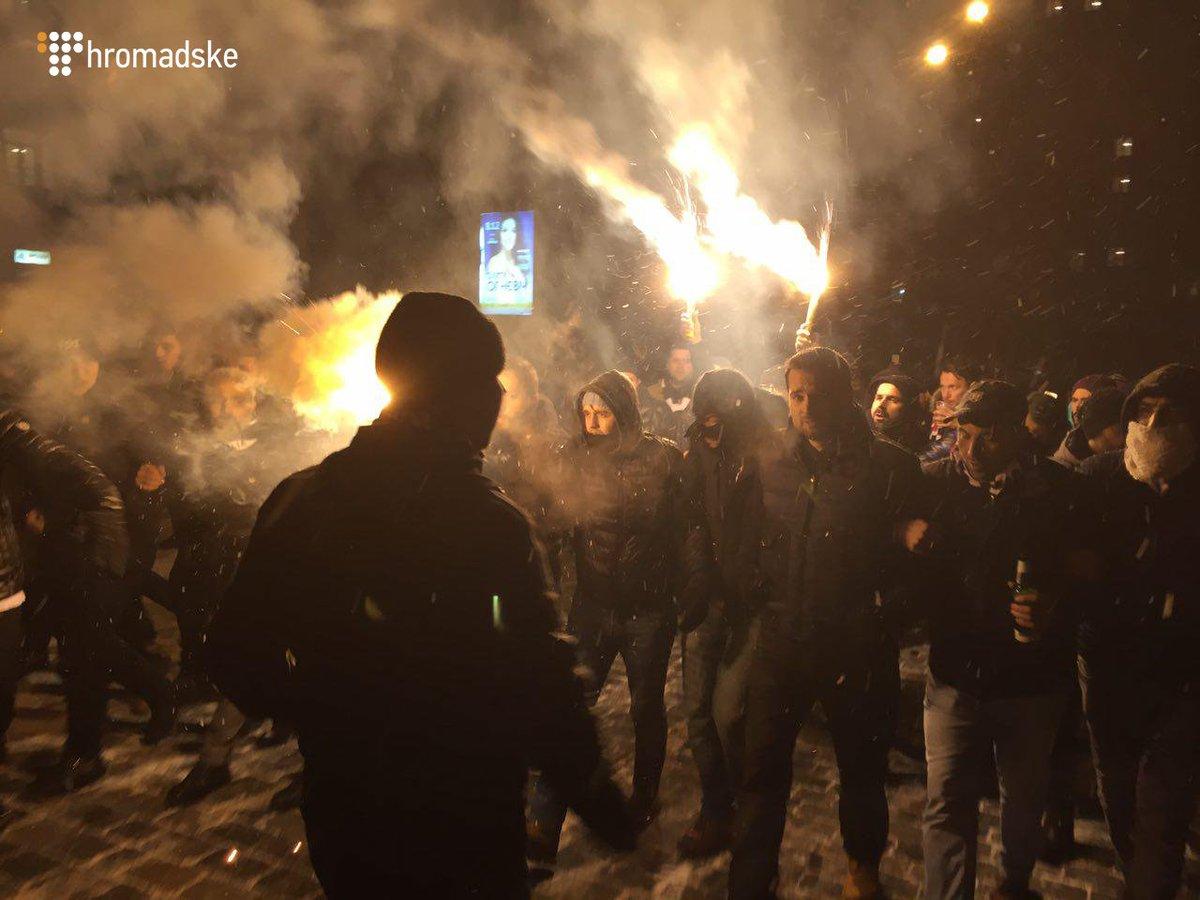 Beshiktash fans in Kyiv