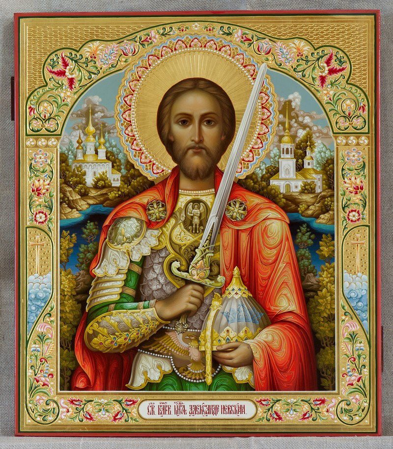 Марта класс, открытка с днем ангела александр невский