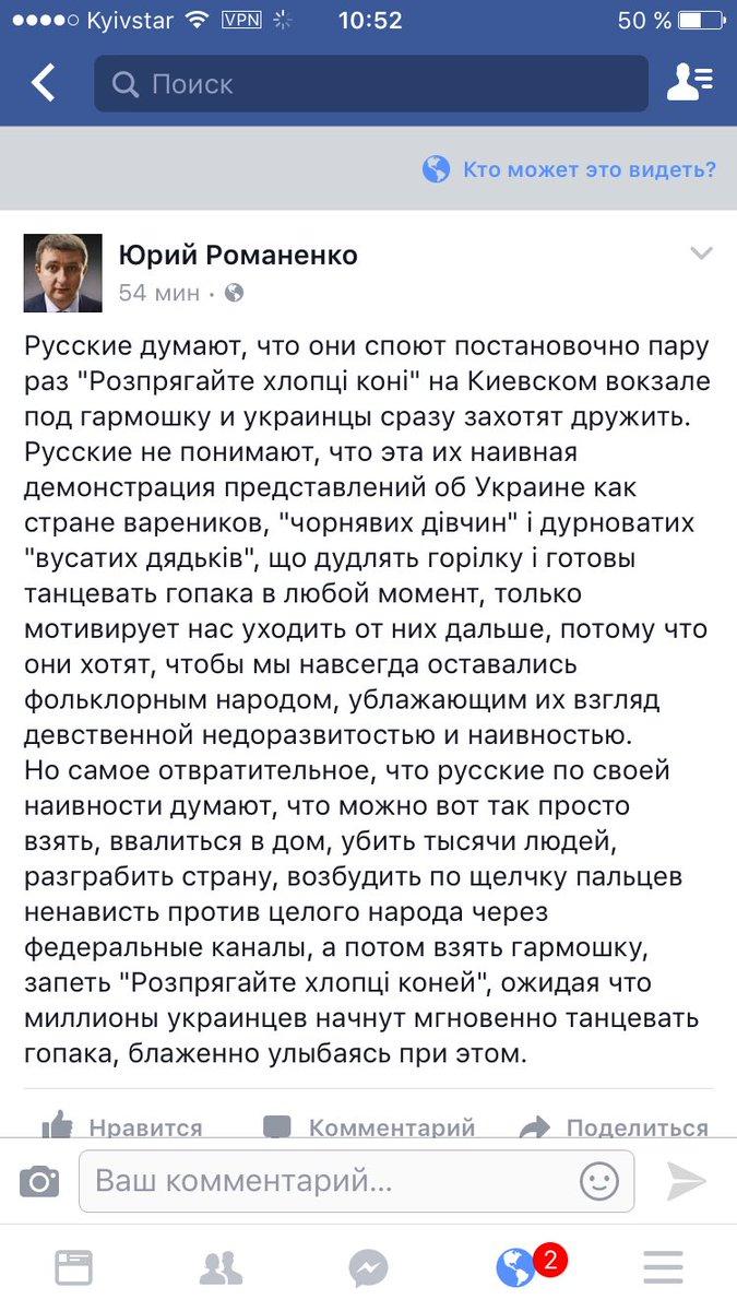 Россия, аннексировав Крым, вернула вопрос войны и мира на повестку дня Европы, - Штайнмайер - Цензор.НЕТ 2745
