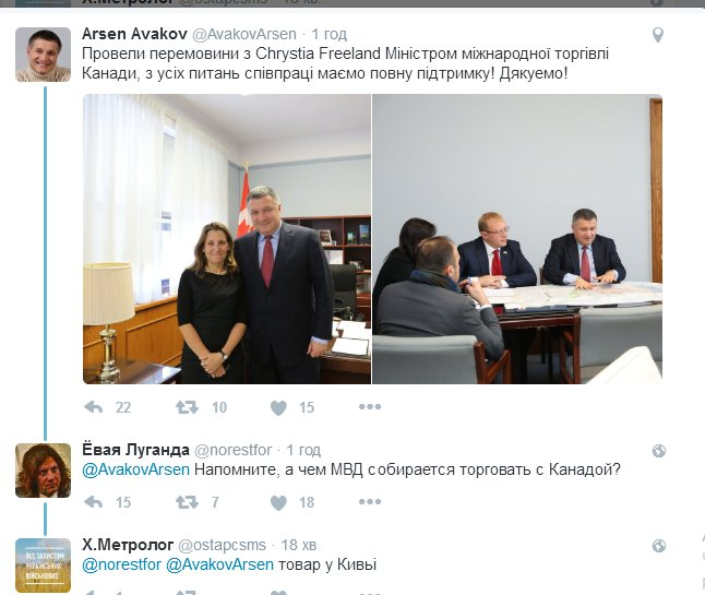 Канада поможет в подготовке тренеров для правоохранительных органов Украины - Цензор.НЕТ 4217