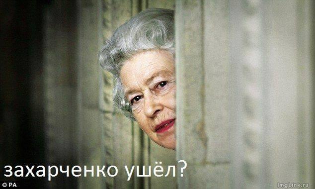 """Оплот"" на Донбассе зачищен - Цензор.НЕТ 6958"
