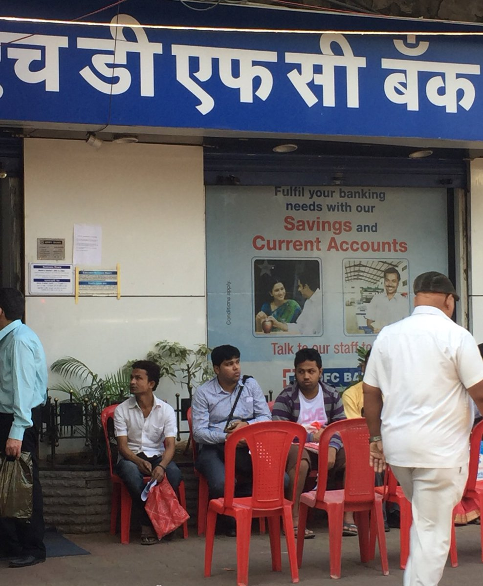 It's wonderful to see banks doing everything they can to service customers #hdfcbank #DeMonetisation #ATMsWithCash https://t.co/nRSf45b1ZK