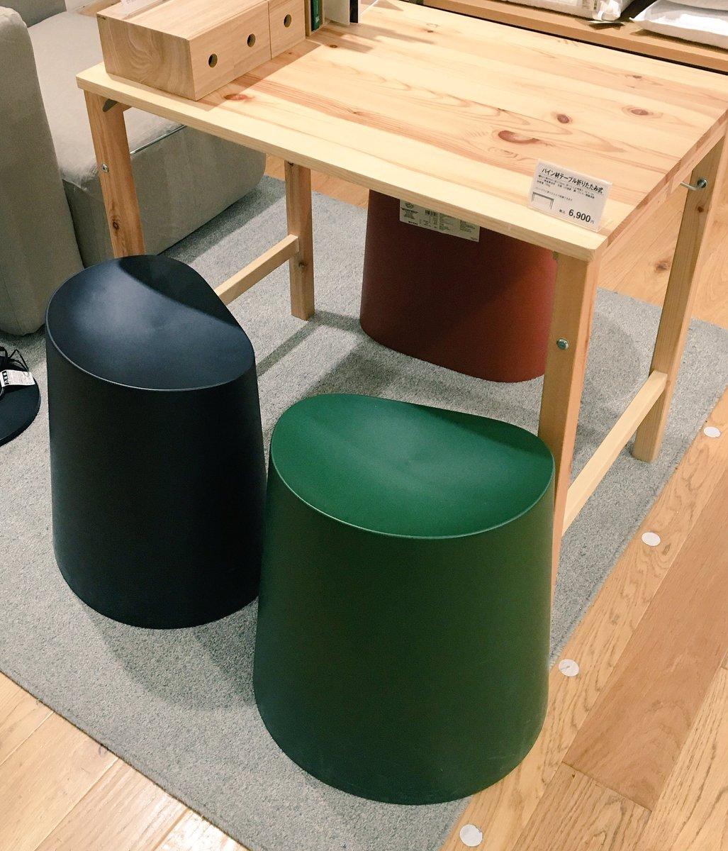 無印良品 で見かけた、カラフルな椅子がひとつ2500円で、2つ以上まとめ買いすると10%オフで、重ねられるし色も可愛いしお尻も痛くならなさそうだし、スタートアップ  ...