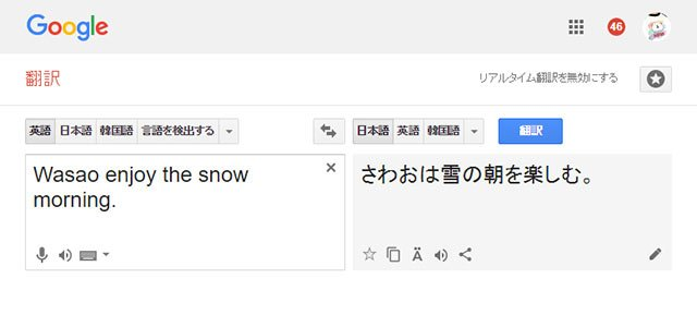 なぜだ google翻訳!? 今日が12月7日だから? https://t.co/J6hC54n12e