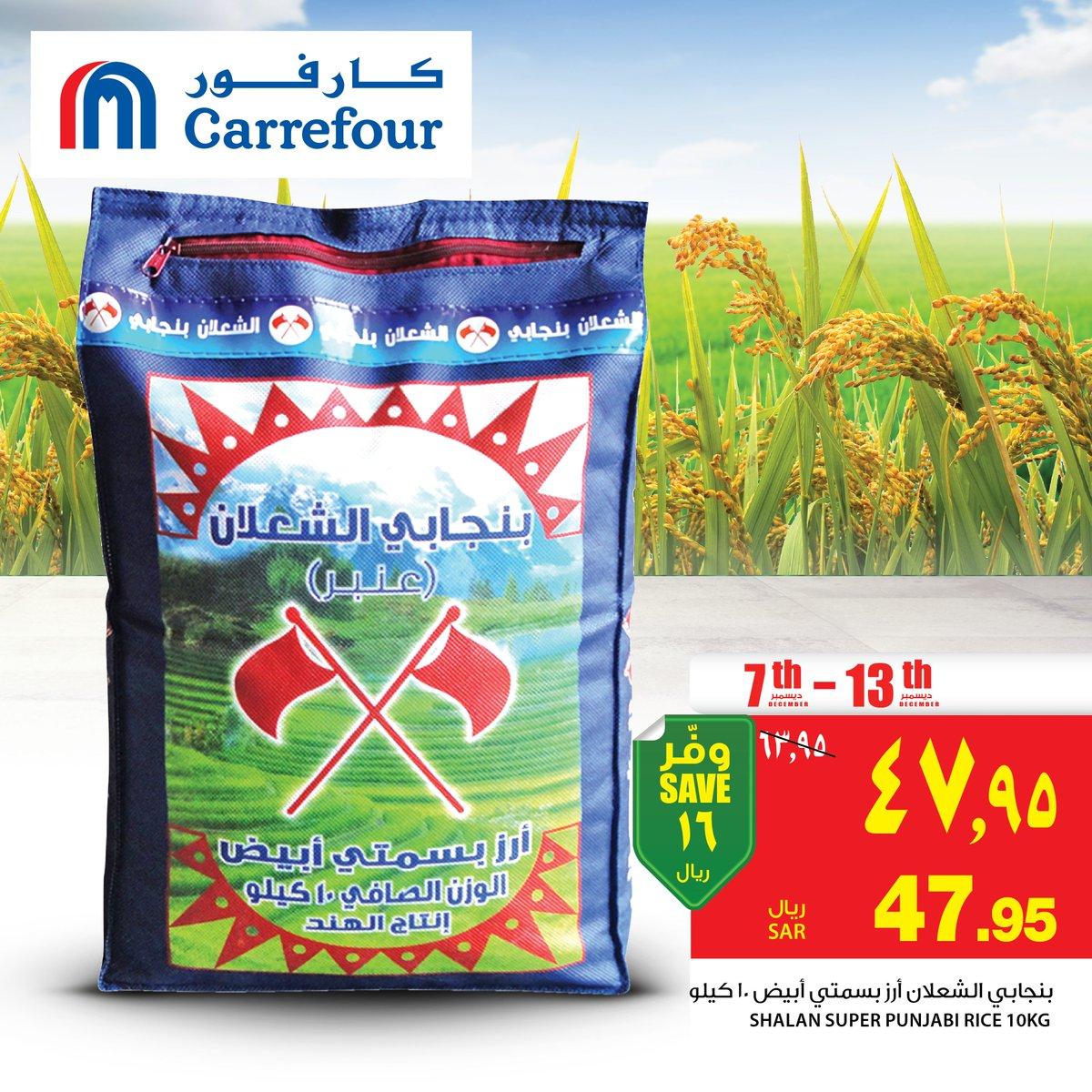 كارفور السعودية Pa Twitter بنجابي الشعلان أرز بسمتي أبيض ١٠ كيلو 47 95 ريال مع عروض كارفور السعودية 8 14 ربيع الأول الموافق 7 13 ديسمبر