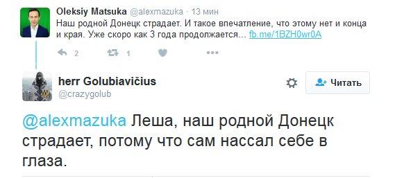 """""""Когда ситуация на востоке Украины остается серьезной, важно, чтобы экономические санкции сохранялись"""", - Столтенберг - Цензор.НЕТ 3160"""