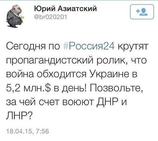 За минувшие сутки боевики 20 раз обстреляли позиции ВСУ: по Водяному били из 152-мм артиллерии, по Авдеевке - из БМП, - штаб - Цензор.НЕТ 3685