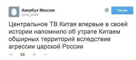 Грызлов обвиняет Украину в нежелании обсуждать политическую часть Минских соглашений - Цензор.НЕТ 844