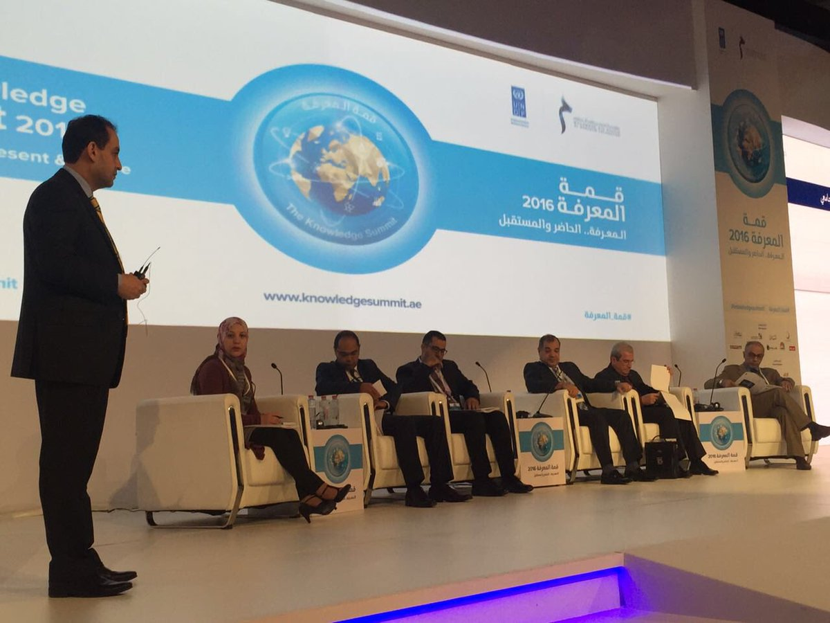 .@hanyt8 now presenting the findings of the 2016 #knowledgeindex developed by @ArabKnowledge in partnership w/ @MBRF_News  #knowledgesummit<br>http://pic.twitter.com/zcNsFGWpqs