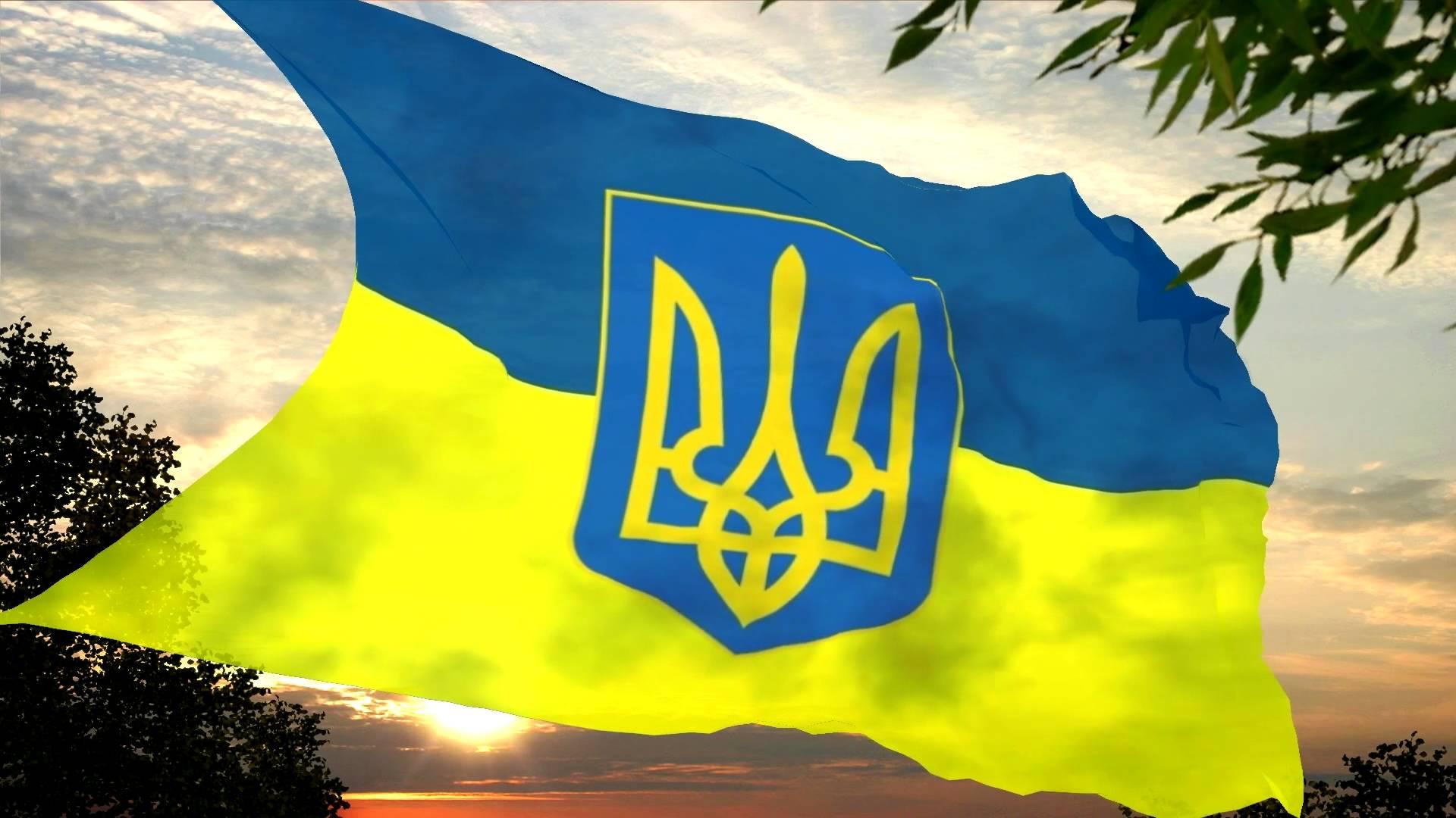 сайт с картинками об украине внимание, что все