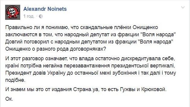 """""""Мы рискуем потерять авторитет"""", - глава Евросовета Туск призвал Европарламент ускорить предоставление Украине """"безвиза"""" - Цензор.НЕТ 1121"""