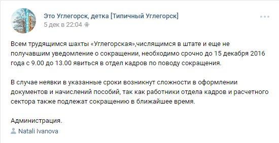 """""""Фантом"""" не пропустил на оккупированную территорию партию мобильных телефонов и комплектующих на 430 тыс. грн - Цензор.НЕТ 5773"""
