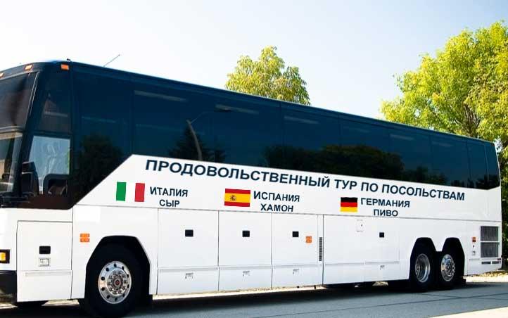 """""""Просекко хочу купить и сыр, если будет"""", - москвичи выстроились в огромную очередь за """"санкционкой"""" на рождественском базаре в посольстве Италии в Москве - Цензор.НЕТ 9975"""