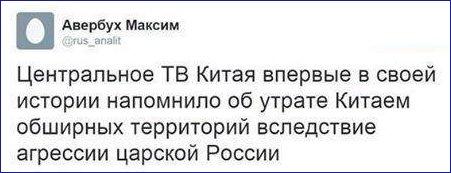 Оккупированный Крым планируют подсоединить к российской ГТС в декабре - Цензор.НЕТ 6359