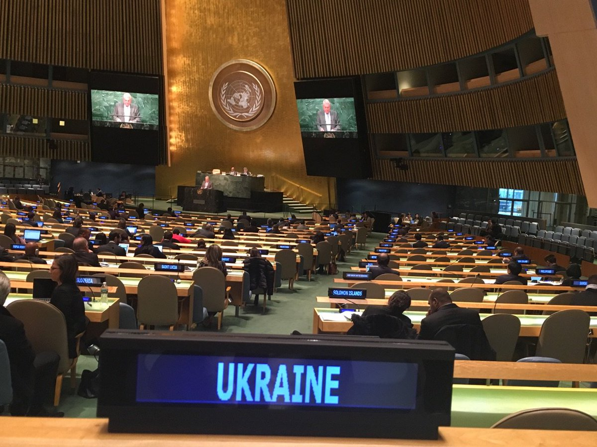 Ukraine at UN highlighted threats posed by Russian occupation of Crimea to Black Sea region