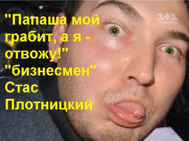 Уничтоженный в Сирии российский полковник Галицкий раньше воевал на Донбассе, - журналист - Цензор.НЕТ 2788