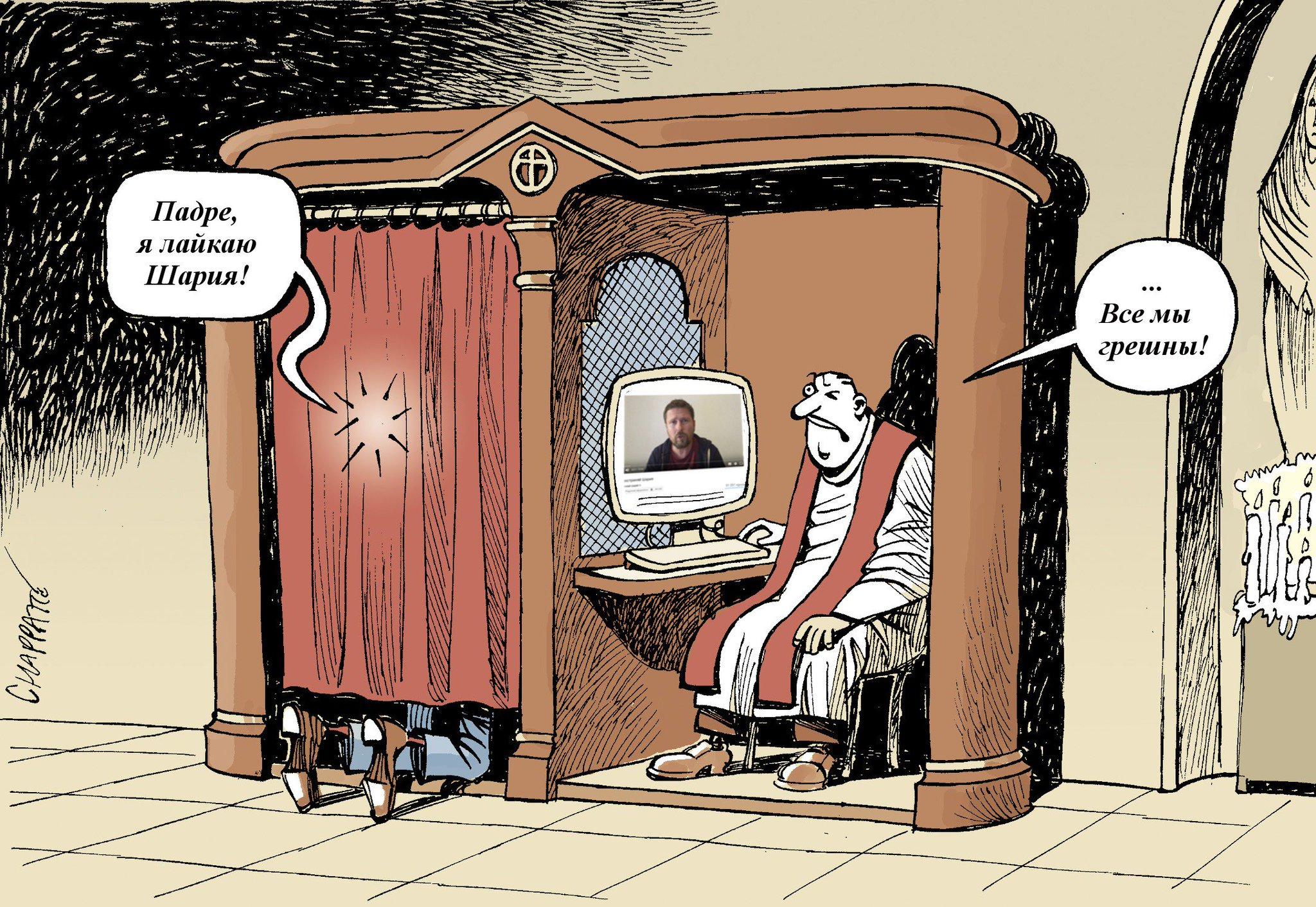 Поздравляем вас, смешные картинки на фейсбук