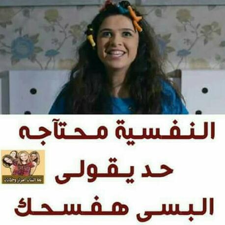"""Brincess dodo on Twitter: """"ايووووه والله مليت من القعده في البيت… """""""