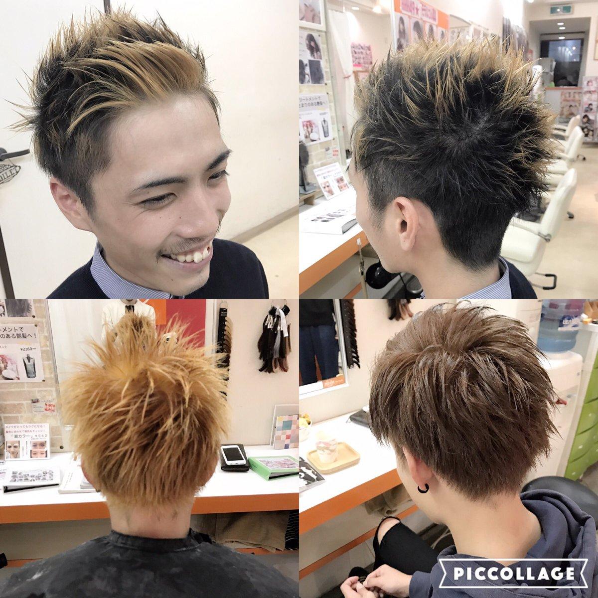 前髪 メッシュ メンズ