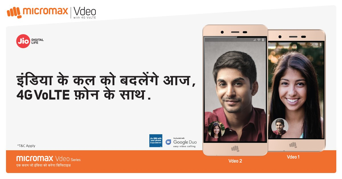 Micromax India on Twitter: