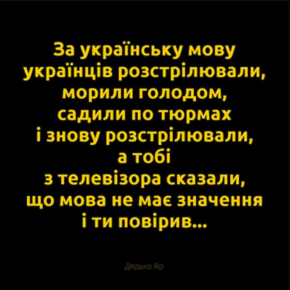 Мы впервые за три года войны начинаем отслеживать, что мы ввозим из государства-агрессора, - Сюмар о запрете ввоза российских книг с антиукраинским содержанием - Цензор.НЕТ 7557