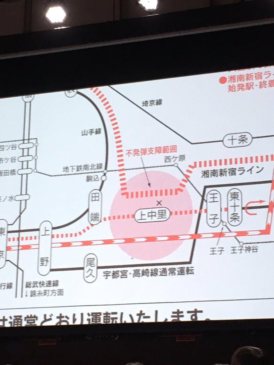 不発弾処理、東京なくなるぞ!って勢いだったのに実際の地図見たら半径100m #路線図ナイト https://t.co/DpL69QPeqv