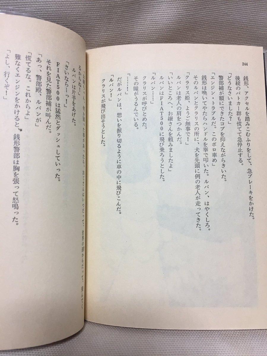 """吉田正高 on Twitter: """"先の『超..."""