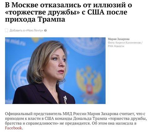 Сенат США одобрил выделение $350 млн из оборонного бюджета на помощь Украине в 2017 году - Цензор.НЕТ 8956
