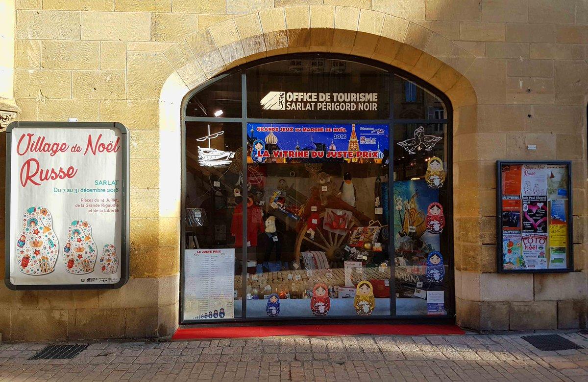 Avenir Sarlat в Twitter La Vitrine Du Juste Prix Des Commerçants D Avenirsarlat à L Office Du Tourisme