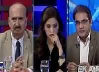 Top Five Breaking On Bol News – 8th December 2016 - Sartaj Aziz Statement About RAW Agent thumbnail