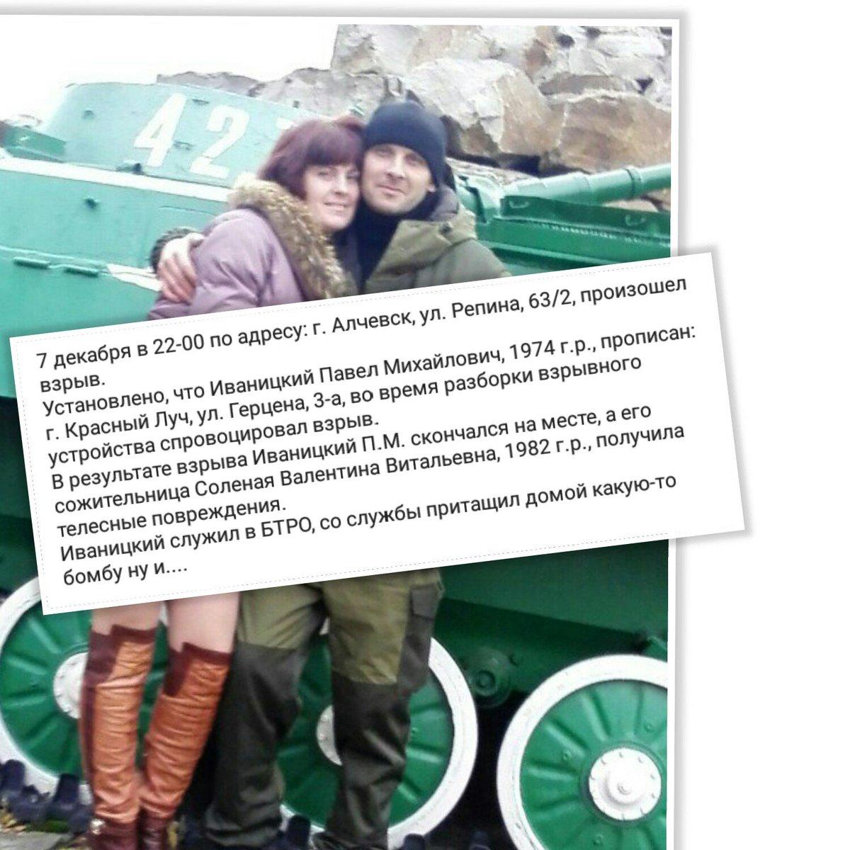 """Экс-главу """"Киевэнергохолдинга"""" арестовали на два месяца с правом внесения 7 млн грн залога - Цензор.НЕТ 7024"""