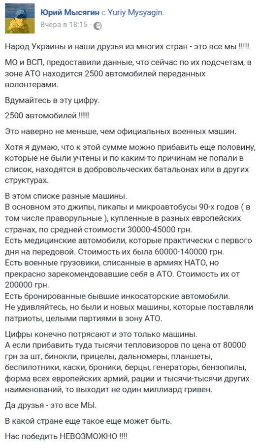 """Фракция """"Народного фронта"""" рассматривает вариант неголосования за бюджет, пока не будет принят закон о спецконфискации, - Геращенко - Цензор.НЕТ 8272"""
